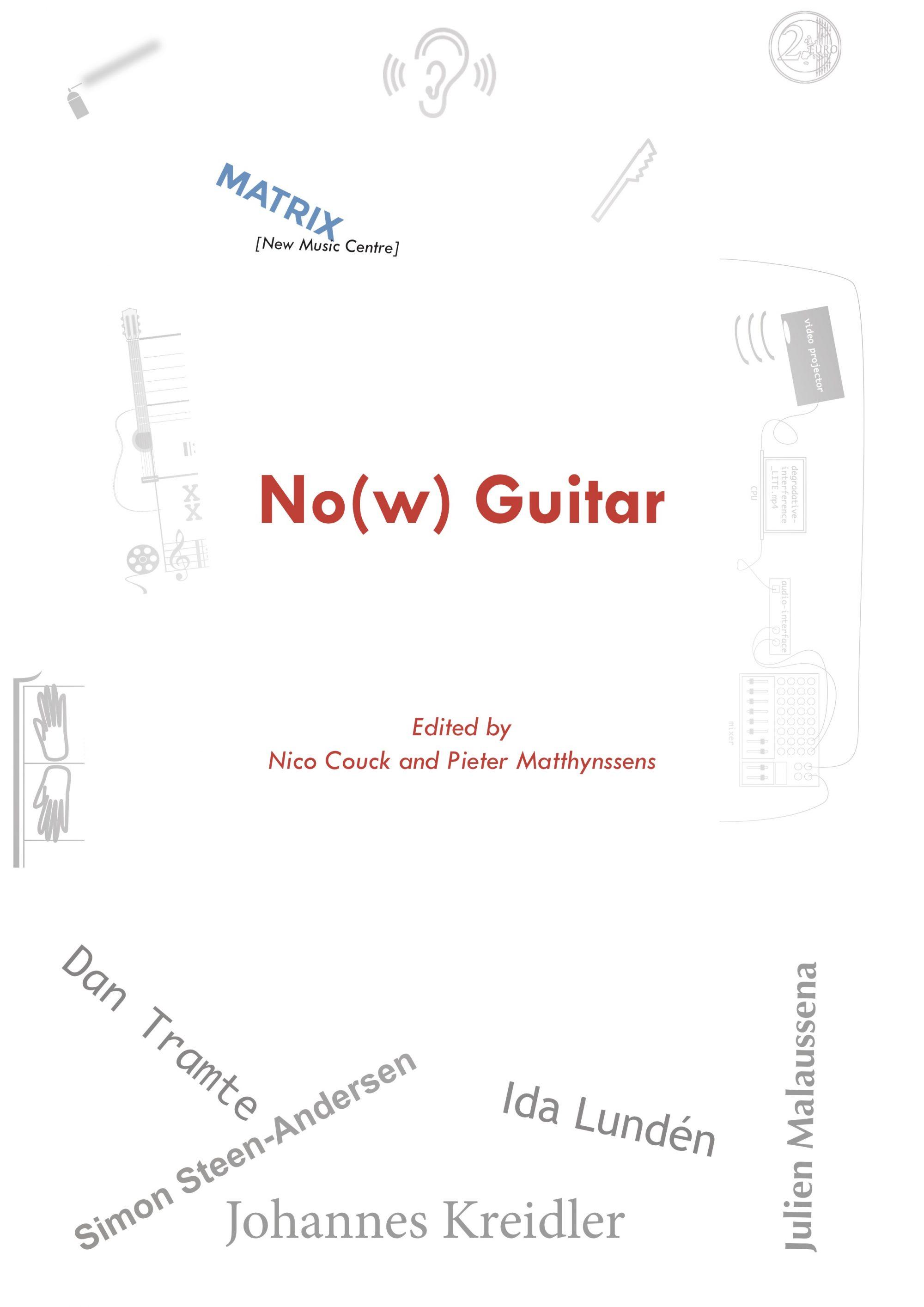 now_guitar